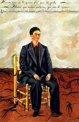 無題 (5405) バイ Frida Kahlo (1907-1954, Mexico)